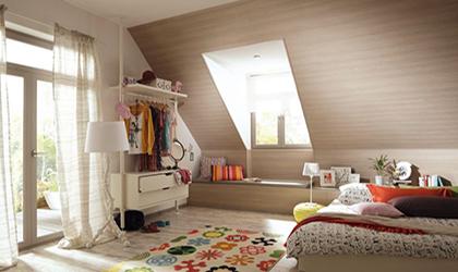 Wandpaneele Und Wandverkleidung Im Trend Let S Doit Holzprofi